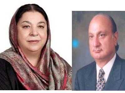 دو پاکستانی نظریہ