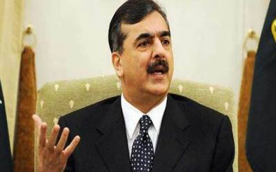 سابق وزیر اعظم یوسف رضا گیلانی کو بنکاک جانے سے روک دیا گیا