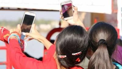 حکومت پنجاب نے افسران پر 'عوامی' سیلفی لینے پر پابندی عائد کر دی