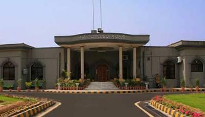 ضلع کچہری کے سکیورٹی پلان کی پولیس رپورٹ اسلام آبادہائیکورٹ میں پیش