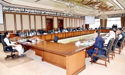 وزیراعظم عمران خان کی زیرصدارت وفاقی کابینہ کا اجلاس کل ہوگا