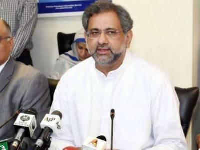 ایل این جی سکینڈل،نیب راولپنڈی نے سابق وزیراعظم شاہد خاقان عباسی کو طلب کر لیا