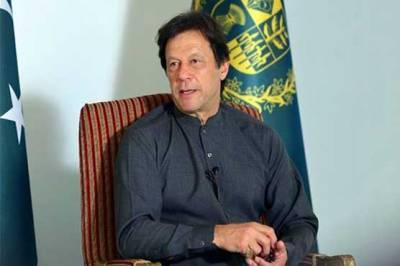 وزیراعظم عمران خان آج لاہورآئیں گے