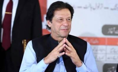 مافیازسے زمین واگزار کرا کر پارکس بنائیں گے ،وزیراعظم عمران خان