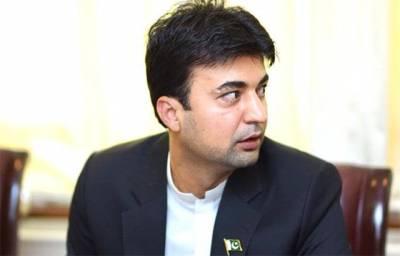 پاکستان پوسٹ نے ای کامرس سروس کا آغاز کر دیا