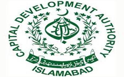اسلام آباد میں سی ڈی اے نے مزید 10 رہائشی سکیموں کوغیر قانونی قرار دیدیا