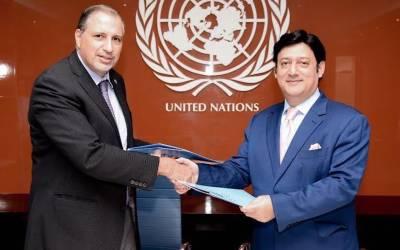 ڈپلومیٹ بزنس کلب کے صدر جاوید ملک کی اقوام متحدہ کے سفیر سے ملاقات