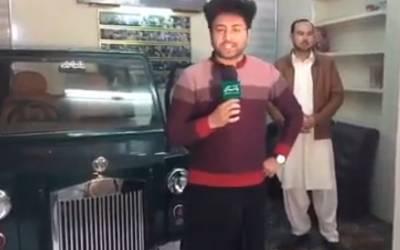 راولپنڈی کے ویلڈر نے کمال مہارت سے ویلڈنگ کرکے ایسی نایاب گاڑی تیار کرلی جسے دیکھ کر دنیا عش عش کر اٹھے ، گاڑی کو گھر کے ڈرائنگ روم میں ہی کھڑا کیا گیا ہے ، آپ بھی دیکھئے