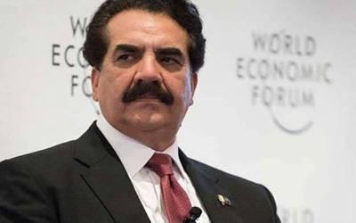 سابق آرمی چیف راحیل شریف ایسے لوگوں کو پاکستان لے کر پہنچ گئے کہ آپ کو بھی خوشی ہوگی
