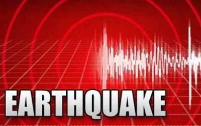 حب میں زلزلہ ،شہریوں میں خوف وہراس پھیل گیا ، کلمہ طیبہ کا ورد کرتے ہوئے گھروں سے نکل آئے