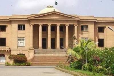 کراچی، سندھ ہائیکورٹ کے سابق جج منیب احمد انتقال کر گئے