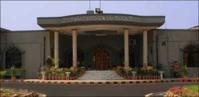 تجاوزات کیس: اسلام آباد ٹرانسپورٹ اتھارٹی نے تحریری جواب کے لیے وقت مانگ لیا