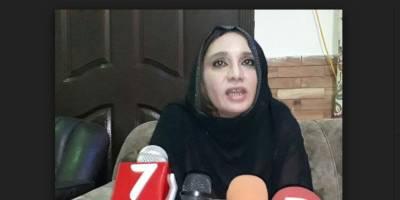 پی پی 123 ،سپریم کورٹ کے حکم پر ووٹوں کی تیسری بار گنتی،تحریک انصاف کی سونیا علی کامیاب قرار