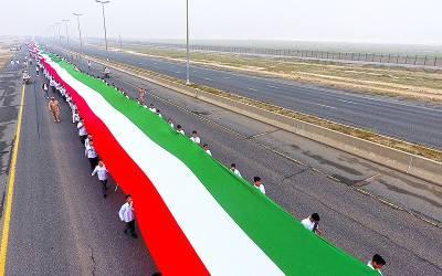 کویت نے طویل ترین جھنڈے کا عالمی ورلڈ ریکارڈگینیز بک آف ورلڈ میں درج کروادیا