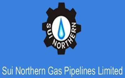 سوئی نادرن نے مختلف شعبوں کو گیس فراہمی روک دی