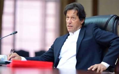 وزیراعظم عمران خان نے وزیراعظم ہاﺅس کی رہائشگاہ چھوڑ دی