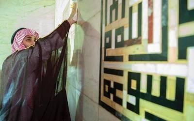 سعودی ولی عہد کی بیت اللہ کے اندر سے ایسی تصاویر منظر عام پر آ گئیں کہ ہر کوئی عش عش کر اٹھے گا