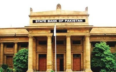 مرکزی بینک کا فون کال پر شہریوں سے اکاؤنٹ نمبر اور ڈیٹا حاصل کرنیوالے فراڈیوں کیخلاف کارروائی کا فیصلہ