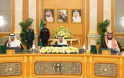 سعودی کابینہ نے آئل ریفائنری سمیت پاکستان میں معاہدوں کا اختیار وزرا کو دے دیا