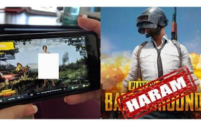 موبائل گیم PUBG کے خلاف فتویٰ آگیا