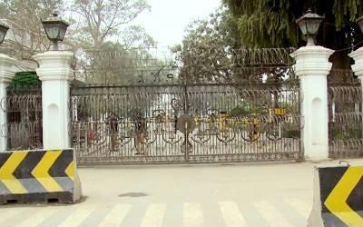 پنجاب حکومت نے افسران کے تقرر و تبادلوں کے احکامات جاری کردئیے