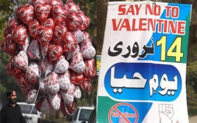 ویلنٹائن ڈے کی تاریخ کیا ہے اور پاکستان میں یومِ حیا کی بنیاد کس نے رکھی ؟ جانئے پھولوں کے دن کہلانے والے 14 فروری سے متعلق وہ تمام باتیں جو شاید آپ کو معلوم نہیں