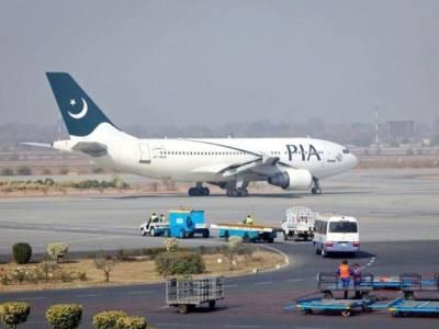علامہ اقبال انٹرنیشنل ایئرپورٹ کا رن وے بند، مسافروں کیلئے پریشان کن خبرآگئی
