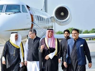 محمد بن سلمان کی آمد سے قبل انتظامات کا جائزہ لینے چھ رکنی سعودی وفد پاکستان پہنچ گیا