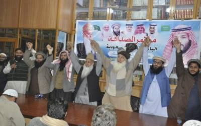 ولی عہد محمد بن سلمان کا دورہ پاکستان انتہائی اہم، تاریخی برادرانہ تعلقات میں مزید اضافہ ہو گا: حافظ عبدالغفار روپڑی