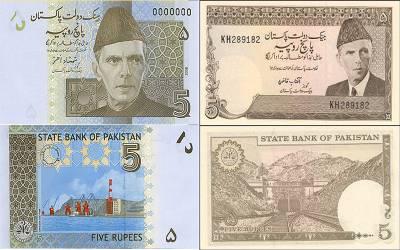 پاکستانی 5 روپے کی قیمت 1000 روپے ہوگئی