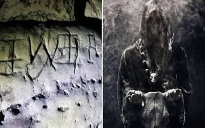 بدروحوں کو دور رکھنے کے لیے غار کی دیواروں پر لگائے گئے پراسرار نشانات، جنہیں دیکھ کر سائنسدان دنگ رہ گئے