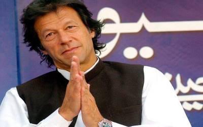 """""""چیئرمین نیب اپنے ادارے میں یہ شرمناک کام کرنے والوں کے خلاف ایکشن لیں """" وزیر اعظم عمران خان نے مطالبہ کردیا"""