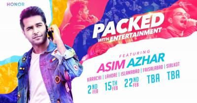 آنر موبائل کے تعاون سے مہوش حیات کی پاکستان میں پہلی بار پرفارمنس ،عاصم اظہر بھی سٹیج شیئر کریں گے،مفت کنسرٹ کی تفصیلا ت جانئے