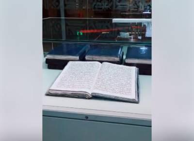 پاکستانیوں کیلئے جمعہ کے دن ایک اور خوشخبری،پاکستانی خاتون کی طرف سے سوئی دھاگے کی مدد سے کپڑے پر لکھاگیا قرآن مجید کانسخہ مسجد نبوی میںرکھ دیاگیا