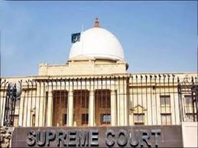 سپریم کورٹ کراچی رجسٹری میں دو بنچز مقدمات کی سماعت کریں گے
