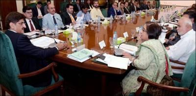 وزیراعلیٰ سندھ کی زیرصدارت صوبائی کابینہ کا اجلاس،ڈاکٹرز کی تنخواہ پنجاب کے برابر کرنے کی منظوری
