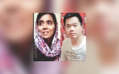 چینی نوجوان کی سرگودھا میں شادی، جوڑا لاہور پہنچ گیا