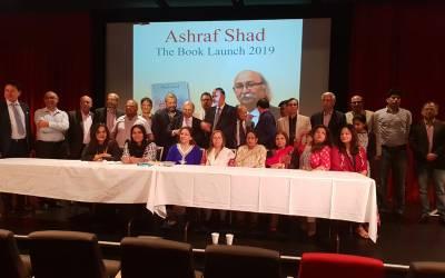 """سڈنی میں اشرف شاد کے نئے ناول """"بی اے رستم، ٹی وی اینکر"""" کی تقریب رونمائی"""