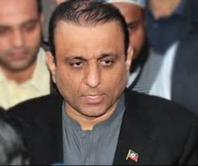 علیم خان مزید 8 روزہ جسمانی ریمانڈ پر نیب کے حوالے
