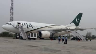 اسلام آباد ،لاہور ،کراچی اور پشاور میں فلائٹ آپریشن جزوی طور پر بحال