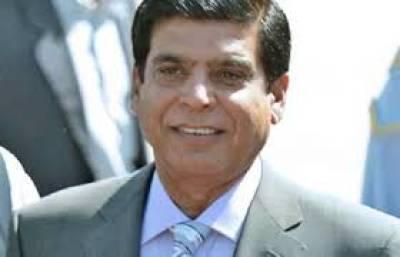 غیرقانونی بھرتی کیس، راجہ پرویز اشرف کی حاضری سے استثنیٰ کی درخواست منظور