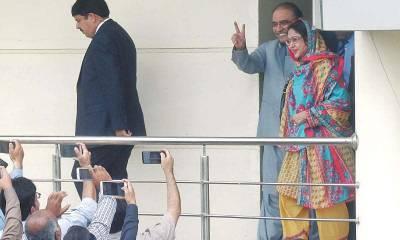 منی لانڈرنگ کیس: آصف زرداری اور فریال تالپور کی ضمانت میں 11 مارچ تک توسیع