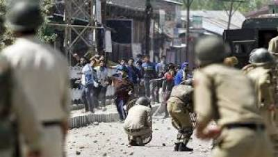 مقبوضہ کشمیرمیں بھارتی فوج کی فائرنگ ' 2 کشمیری شہید