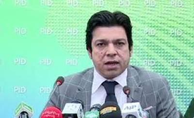 فیصل واوڈا کے خلاف توہین رسالت کا مقدمہ درج کرنے کی درخواست