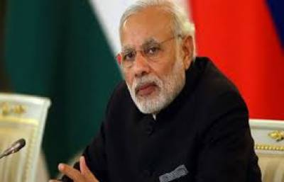 بھارت کی حکمران جماعت بی جے پی کی ویب سائٹ ہیک کئے جانے کی اطلاعات