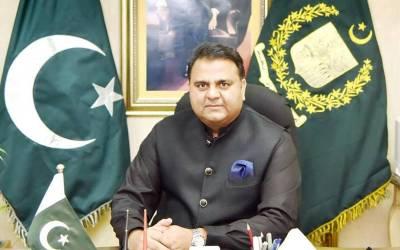 پاکستان بھارت کے ساتھ کشیدگی کا خاتمہ چاہتا ہے ، ہم نے کالعدم تنظیموں کے خلاف کارروائی کا فیصلہ کیا، پلوامہ واقعہ کی تحقیقات کے لئے ہمیں مل کر کام کرنا چاہیے:فواد چوہدری