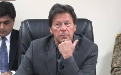 وزیراعظم عمران خان کاہفتہ کولاہور کے دورہ کا امکان