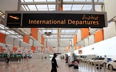 اسلام آباد ایئر پورٹ پر طیارے میں سوا ر ہو کر مسافر نے طیارہ گرنے کی بد دعائیں شروع کر دی اور پھر ۔۔حیران کن خبر آ گئی