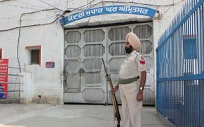 بھارتی جیل میں قیدایک اورپاکستانی شہری جاں کی بازی ہار گیا