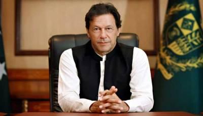 خواتین کے عالمی دن پر وزیراعظم عمران خان کے کس شخصیت کیلئے پیغام جاری کیا ؟ جان کر آپ بھی عش عش کر اٹھیں گے